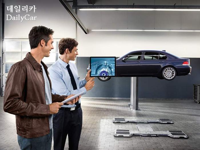 BMW, 서비스센터