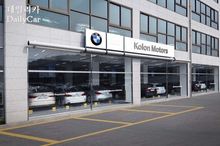 BMW, 광주 인증 중고차 전시장
