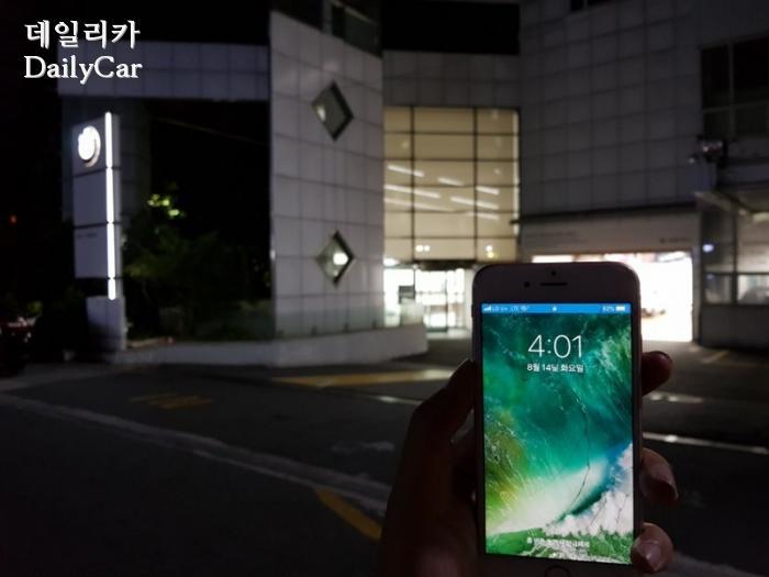 BMW 코오롱모터스 성산 서비스센터(오전 4시)