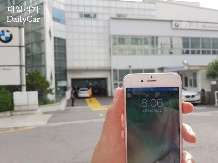 BMW 코오롱모터스 성산 서비스센터(오전 8시)