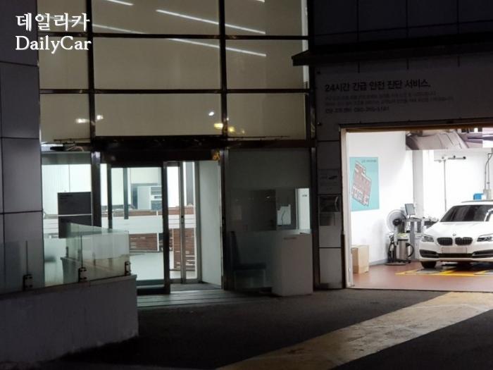 BMW 코오롱모터스 성산 서비스센터(새벽 4시)