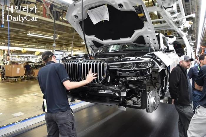 BMW, X7 티저 이미지