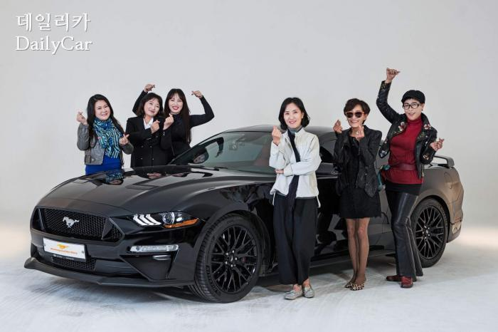 머스탱 앤 허 스토리(Mustang and Her Story)