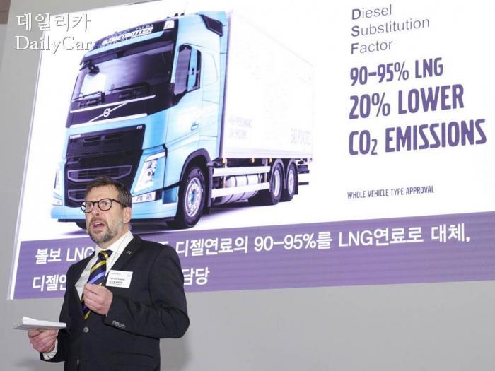 볼보코리아 FH LNG 트럭 공개 4