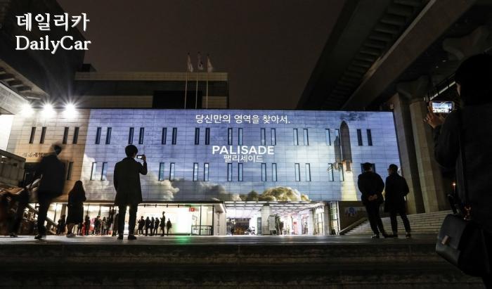 펠리세이드, 세종문화회관 미디어 파사드 티저광고 2