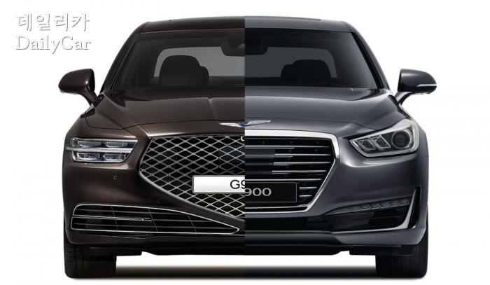 G90과 EQ900의 앞모습