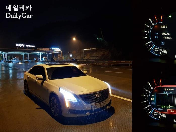 최종 목적지 북통영 IC에서 확인한 최종 연비.