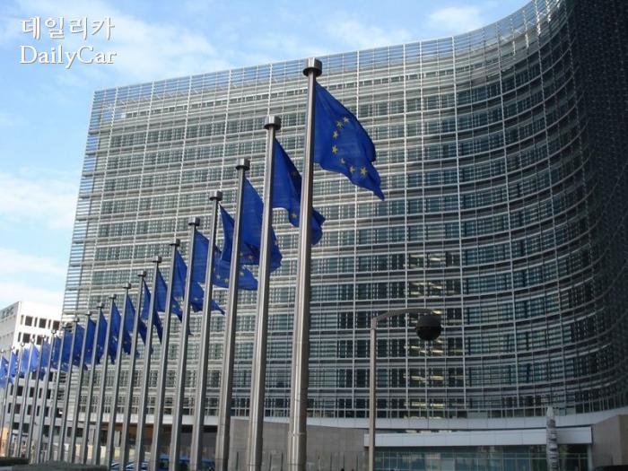 유럽연합(EU) 본부