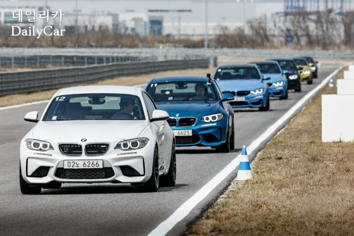 BMW 드라이빙센터