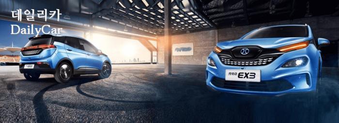 북경자동차그룹(BAIC), 전기 소형 SUV EX3