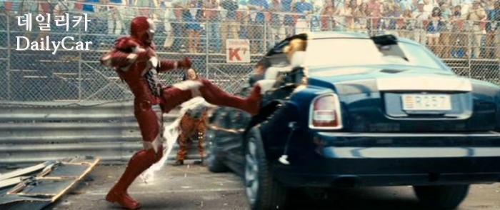 영화 ′아이언맨′에 등장한 롤스로이스 팬텀