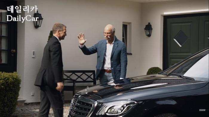 출처 : BMW 유튜브 갈무리