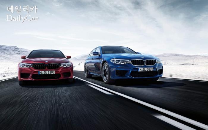 BMW, M5 (출처 BMW)
