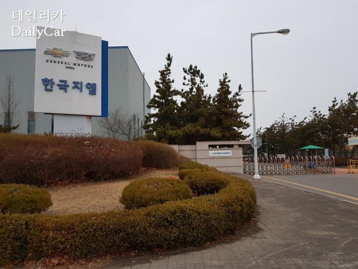 한국지엠 군산공장 정문