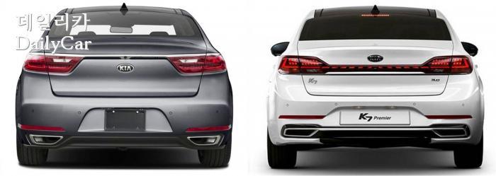 K7의 변경 전(좌)와 후(우)의 뒷모습 비교