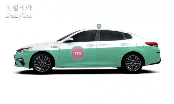 마카롱 택시