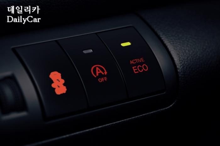 포르테 ECO PLUS ISG 버튼