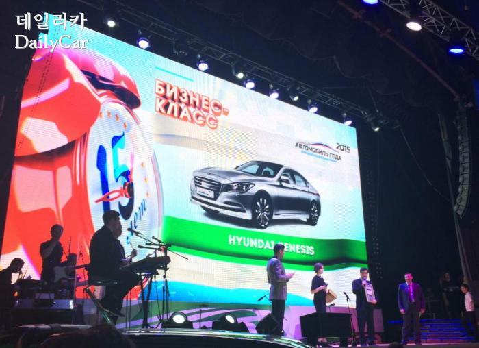 현대기아차, 러시아 2015 올해의 차