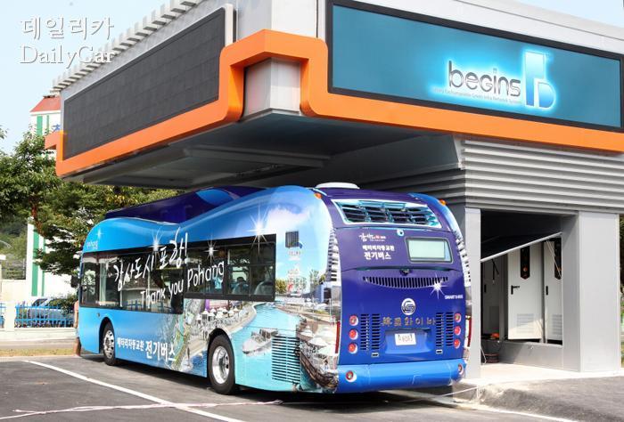 배터리 교체형 전기버스