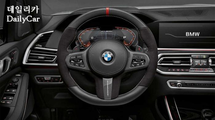 BMW, X7 M 퍼포먼스 파츠 (출처 BMW)