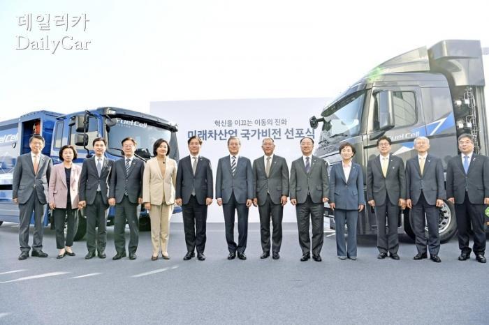 정부, 미래차산업 국가비전 선포식