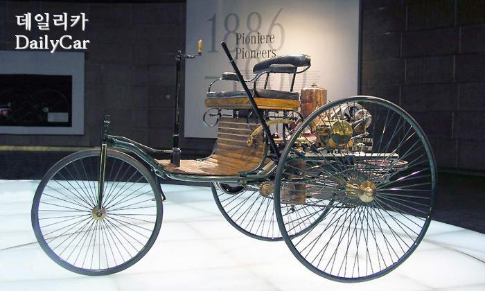 1886년에 만들어진 벤츠의 1호차 (페이턴트 모터바겐)