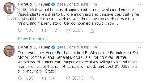 트럼프 대통령이 21일 트위터에 올린 글. 출처 트위터