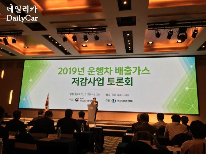 한국자동차환경협회, 운행차 배출가스 저감사업 토론회