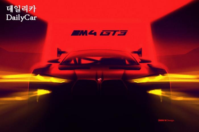 BMW, M4 GT3 티저이미지