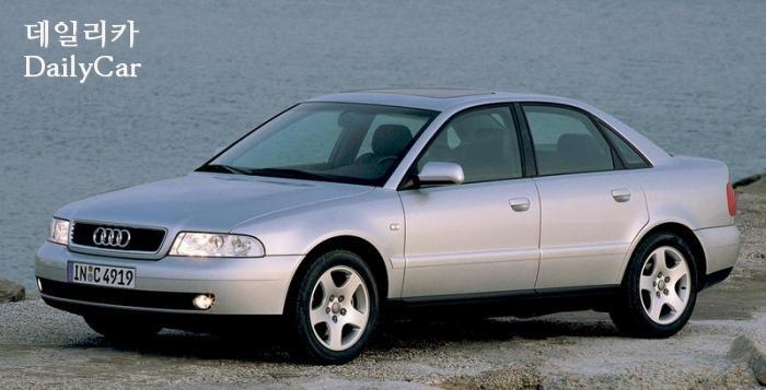 1998년형 5세대 A4 (B5)