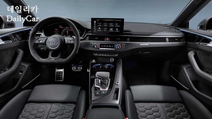 아우디, 2020년형 RS5 쿠페