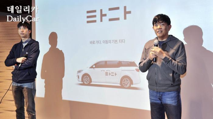 타다 (VCNC 박재욱 대표, 쏘카 이재웅 대표)