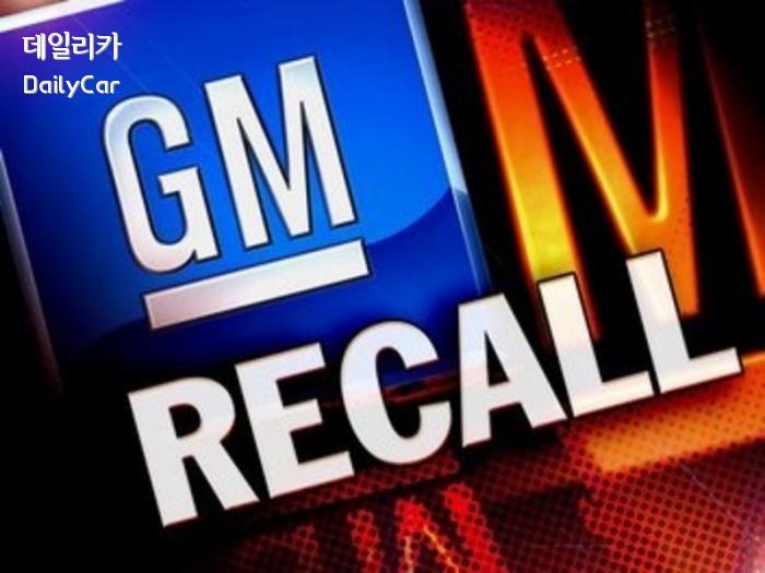 GM recall 출처:www.indianasnewscenter.com