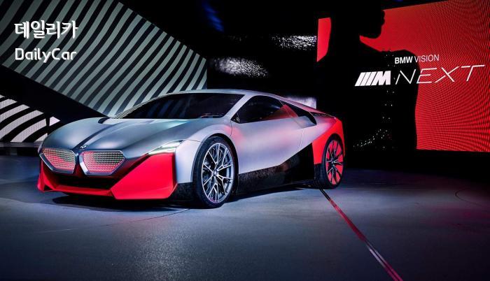 BMW Vision M Next (출처 BMW)