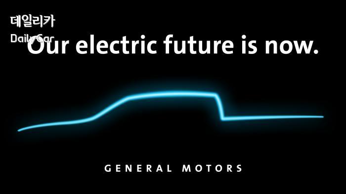 GM 전기픽업트럭
