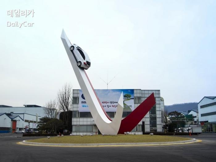 기아차 소하리 공장 정문 조형물(프라이드)