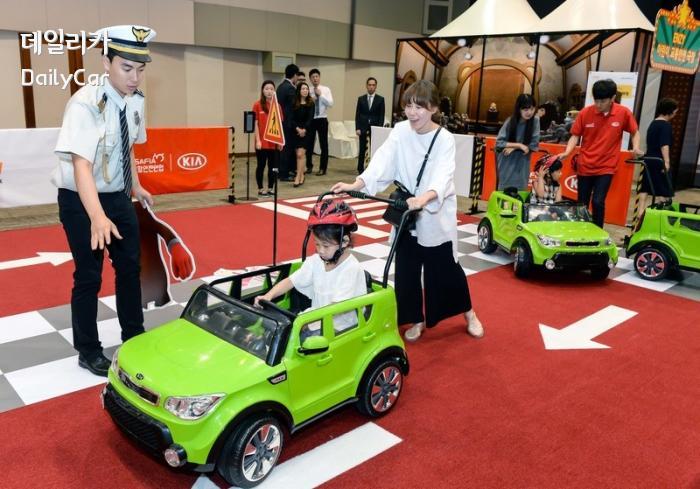 기아차, 어린이 대상 체험형 교통안전교육 실시