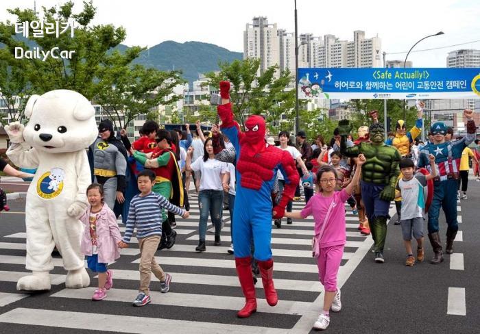 르노삼성, 어린이 교통안전 가두 캠페인
