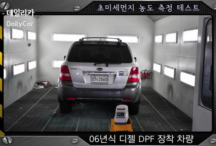 자동차 초미세먼지 농도 테스트 (06년식 디젤 DPF 장착 차량)