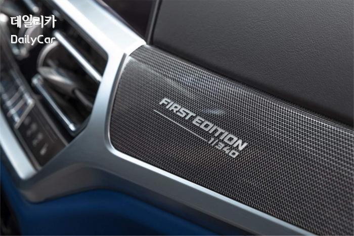 BMW, M340i 퍼스트 에디션