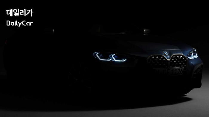 BMW 4시리즈 쿠페