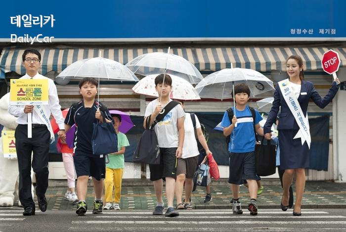 르노삼성 안전한 길, 안전한 어린이 공익광고 공모전