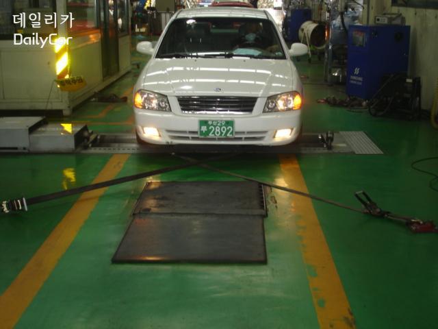 자동차검사