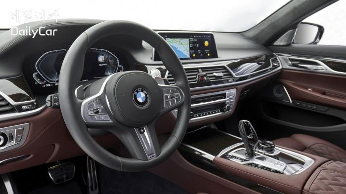 BMW 7시리즈