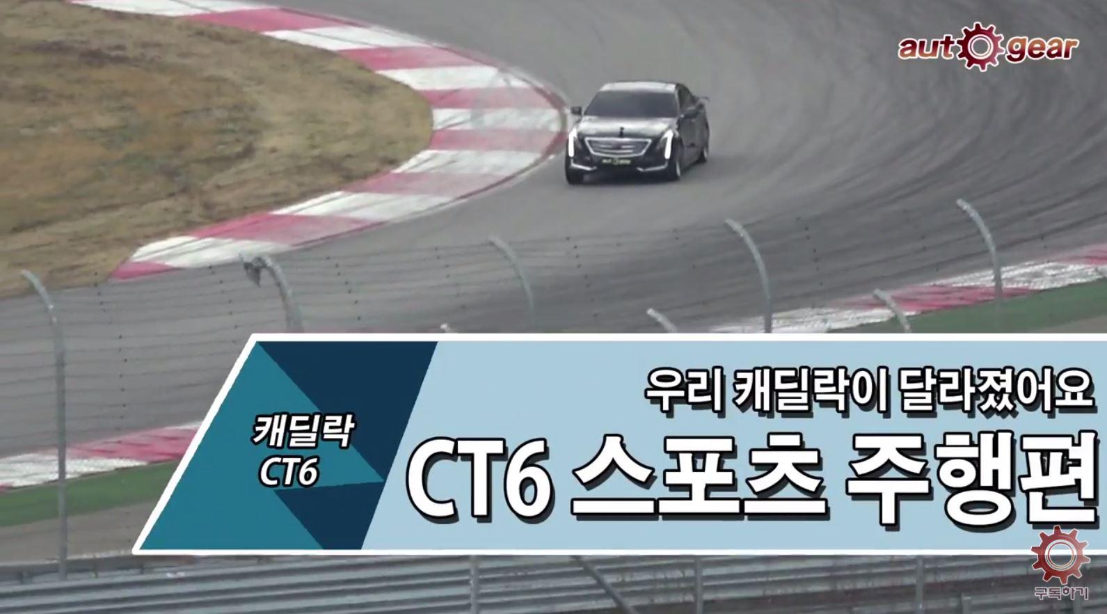 ct666.JPG