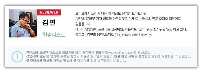 리뷰어 - 김편
