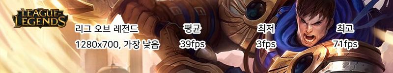 8벤치마크-2비교.jpg