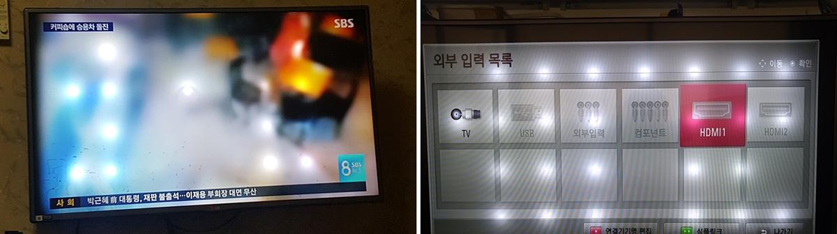 빛샘현상(출처 LG TV 백라이트 액정 패널 불량 피해자 모임 카페