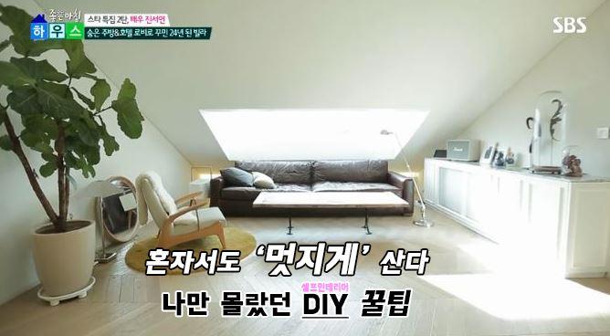 [싱글인테리어] 다락방 인테리어의 포인트 :: 다나와 DPG