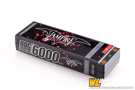 vampire racing LiHV_00.jpg